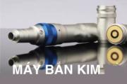 Hiểu thêm về công nghệ của các máy xăm-bắn kim